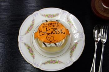 山口製菓店とっとぷりんの写真