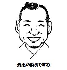 mihon01