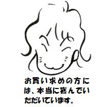 mihon04