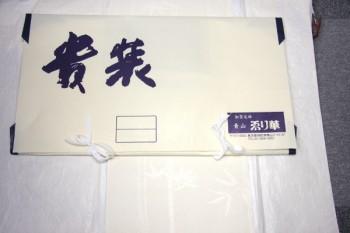 IMG_8027-1