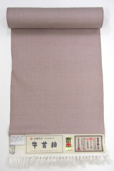 IMG_8549-1