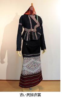 Laos_img_04