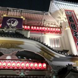 kabukiza-1