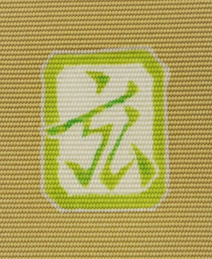 IMGP4258-1
