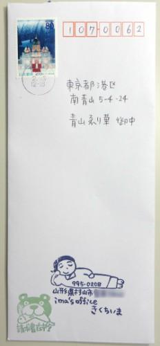 IMGP4731