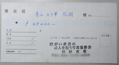 IMGP7106