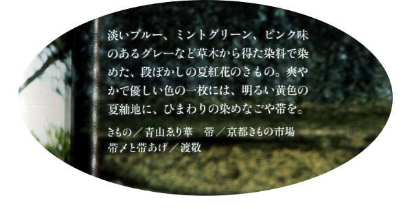 MX-5140FN_20150606_181428_002-1