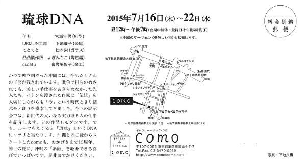 MX-5140FN_20150712_184638_002